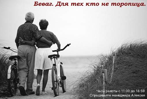 bulawka_bevag_01.jpg