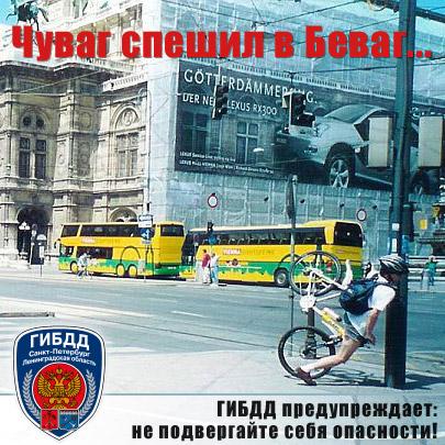 bulawka_bevag_06.jpg